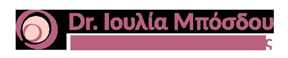 Γυναικολόγος Μαιευτήρας Dr Ιουλία Μπόσδου